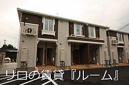 JR筑豊本線 飯塚駅 徒歩8分の賃貸アパート