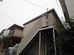 松村ハイツII[2階]の外観