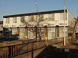 神奈川県相模原市中央区水郷田名2丁目の賃貸アパートの外観