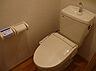 トイレ,1LDK,面積36m2,賃料4.7万円,JR常磐線 十王駅 徒歩24分,,茨城県日立市川尻町