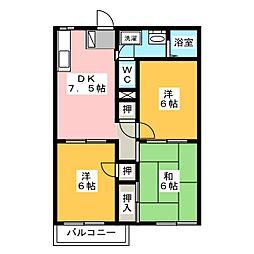 サンハイツ A棟[1階]の間取り