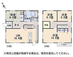 伊那北駅 1,748万円