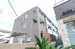 埼玉県三郷市新和1丁目の賃貸アパートの外観