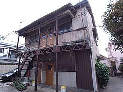 原井文化[2階]の外観