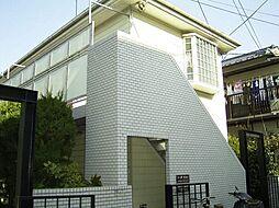 十条駅 4.5万円