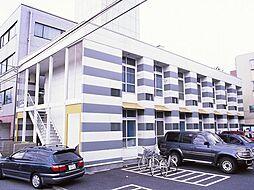 神奈川県相模原市中央区横山3丁目の賃貸アパートの外観