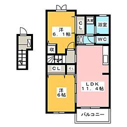 レガート[2階]の間取り