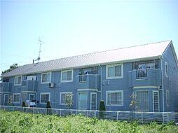 ブルースカイハイツII[2階]の外観