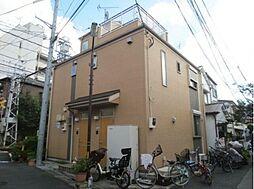 西巣鴨駅 9.8万円