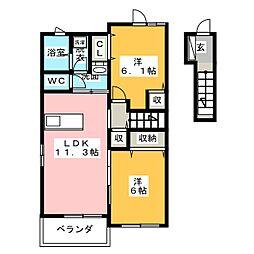 フォルトゥーナII[2階]の間取り