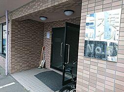 コスモハイツ5[4階]の外観