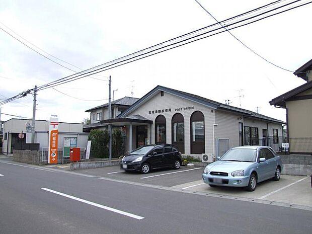 亘理逢隈郵便局 徒歩5分 340m