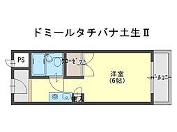 ドミールタチバナ土生2[4階]の間取り