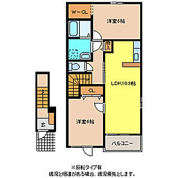 セレーノピアッツァI[2階]の間取り