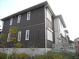グレイスコートC[2階]の外観