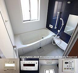 バスルーム/便利な浴室換気乾燥機付/追い炊き機能/省エネFRPオーバル浴槽/水はけのよいドライ床仕様