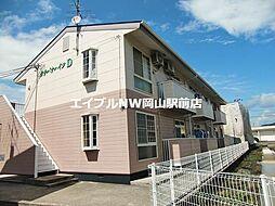 岡山県岡山市東区鉄丁目なしの賃貸アパートの外観