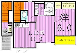 レ・セーナII[2階]の間取り