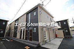 JR山陽本線 東岡山駅 徒歩11分の賃貸アパート