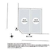 全2邸の新しいガレリアシリーズが日野高幡不動「南平」に登場。敷地面積はゆったり45坪。思いの詰まった理想のオーダーメイド住宅が完成しますね。様々なプランニングをご用意しております。