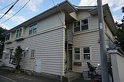 神奈川県茅ヶ崎市中海岸3丁目の賃貸アパートの外観