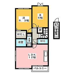 エレガントB[2階]の間取り