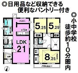 山口駅 2,590万円