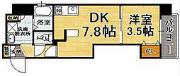 アクタス薬院アネックス[4階]の間取り