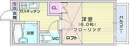 館腰駅 3.3万円