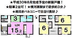 愛媛県東温市横河原