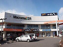 Macro Max21