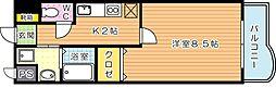 グランドコスモ[5階]の間取り