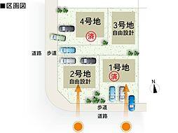 区画図。駐車場...