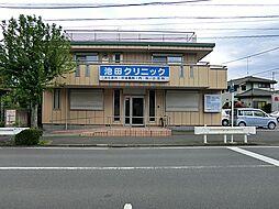 池田クリニック...