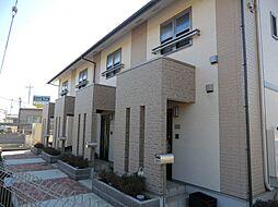 [テラスハウス] 茨城県小美玉市大谷 の賃貸【/】の外観