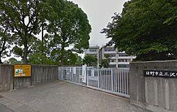 三沢中学校.