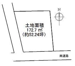 公図:南西角地