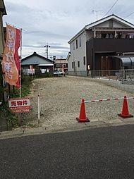 更地(現況渡し...