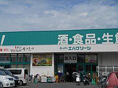 スーパースーパーエバグリーン宮前店まで727m