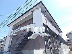 スパークル山崎[1階]の外観