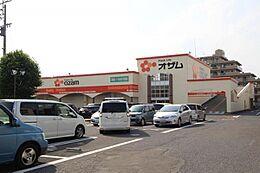 スーパーオザム 新堀店 469m
