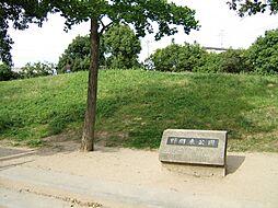 公園野間東公園...