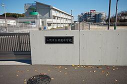 市立武蔵中学校