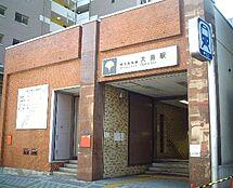 都営新宿線 大島駅 320m