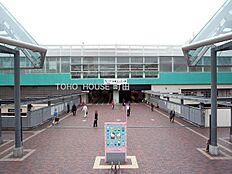 小田急多摩線「小田急多摩センター」駅 距離約1920m