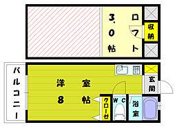 ウイング奈多3[1階]の間取り