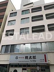 江戸屋ビル[2階]の外観
