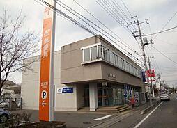 郵便局倉賀野郵...