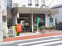 仁戸名郵便局