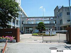 東中学校 約1650m